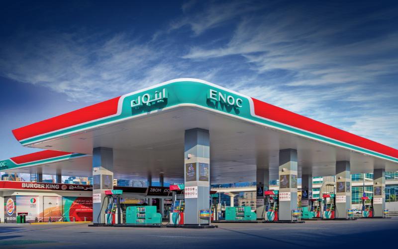Enoc Filling Station